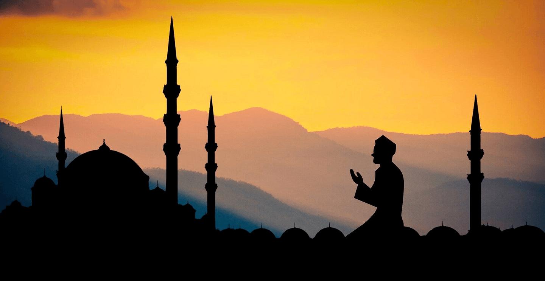 Ramzan eid mubarak 2020