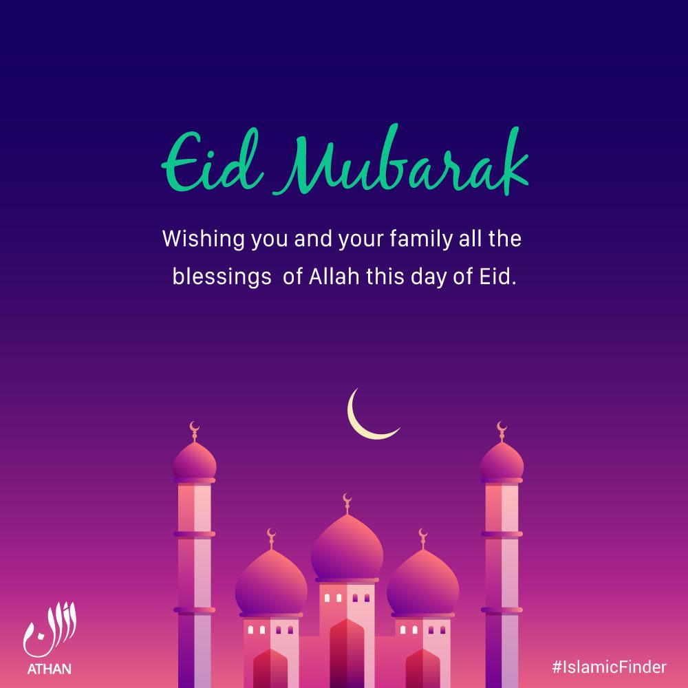 Eid Mubarak Wishes | IslamicFinder