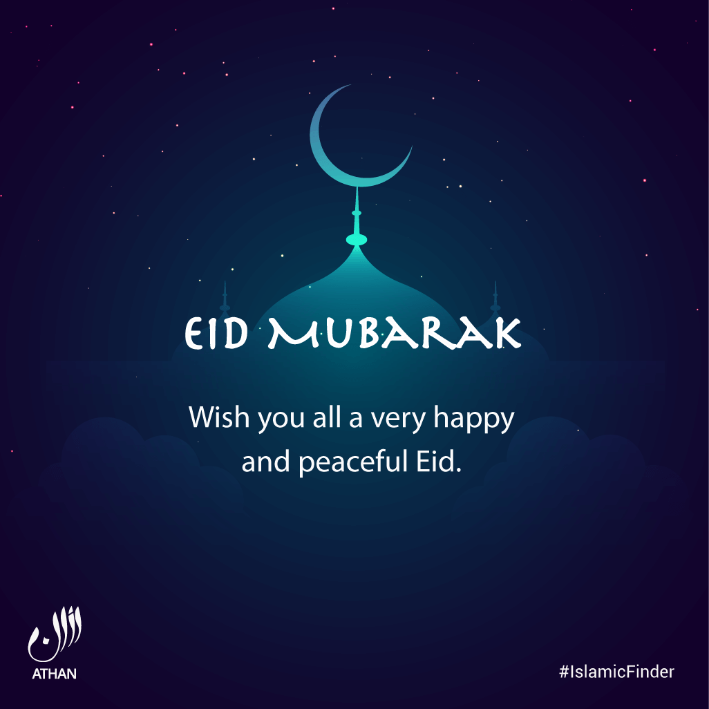 Eid Mubarak Ima