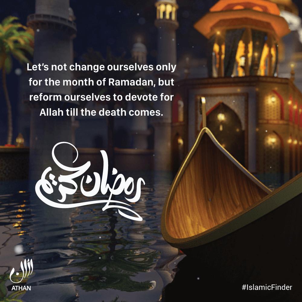 Ramadan Kareem Wishes 3