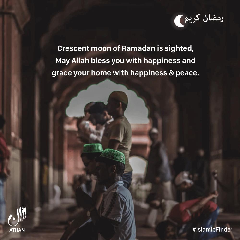 Ramadan Mubark 1