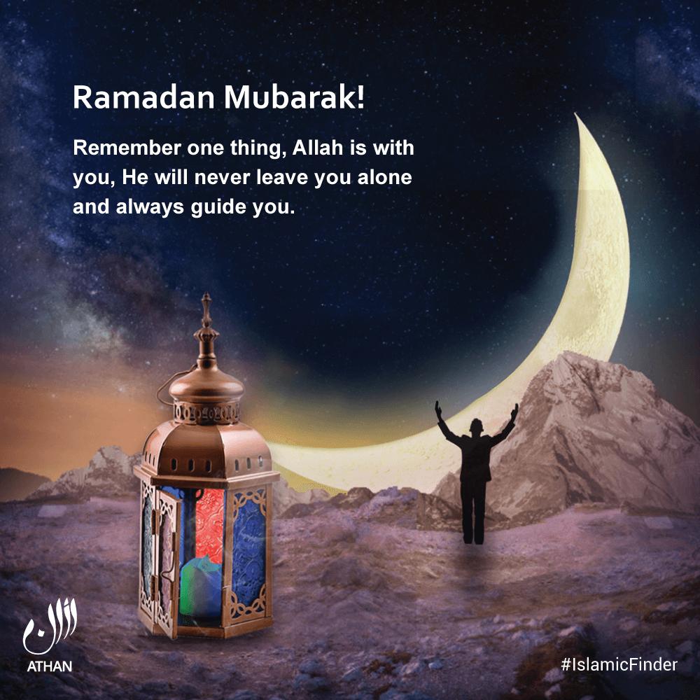 Ramadan Mubark 3