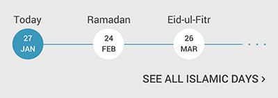 Athan: Islamic App for Muslim Prayer Times, Azan, Al-Quran