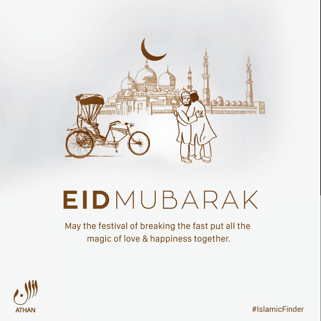 Eid Mubarak Wishes Islamicfinder